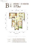 新江与城悠澜2室2厅1卫73平方米户型图