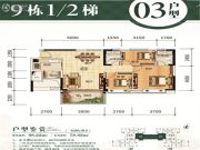 云尚四季3室2厅2卫98平方米户型图