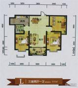 鑫源尚城3室2厅1卫111平方米户型图