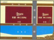 松浦观江国际规划图
