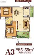 龙山国际2室2厅1卫85平方米户型图