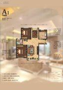 中城国际城2室2厅1卫95平方米户型图