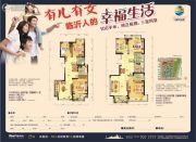 荣盛・锦绣外滩3室2厅1卫96--102平方米户型图