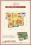 新城壹号3室2厅1卫117平方米户型图