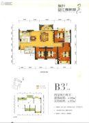 瑞升望江橡树林4室2厅2卫132平方米户型图