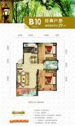 太湖明珠花园2室2厅1卫77平方米户型图