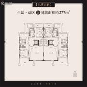 郑开茉莉公馆2室0厅2卫277平方米户型图