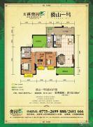 玉林奥园康城3室2厅2卫132平方米户型图