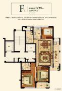 绿城玫瑰园・慧园3室2厅2卫118平方米户型图