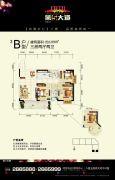 中旗・第5大道3室2厅2卫109平方米户型图