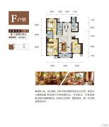 华城馨苑3室2厅2卫0平方米户型图
