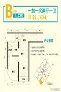 新华联南洋国际度假中心2室2厅1卫58平方米户型图