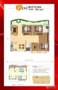 保利国际中心4室2厅2卫115平方米户型图