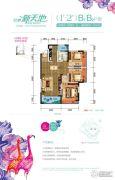 亿都・新天地3室2厅1卫100平方米户型图