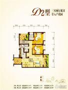 兴业新城3室2厅2卫113--124平方米户型图