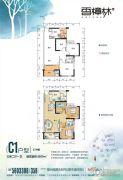 香樟林3室2厅1卫89平方米户型图