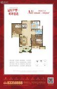 世茂东都・天城2室2厅1卫82平方米户型图