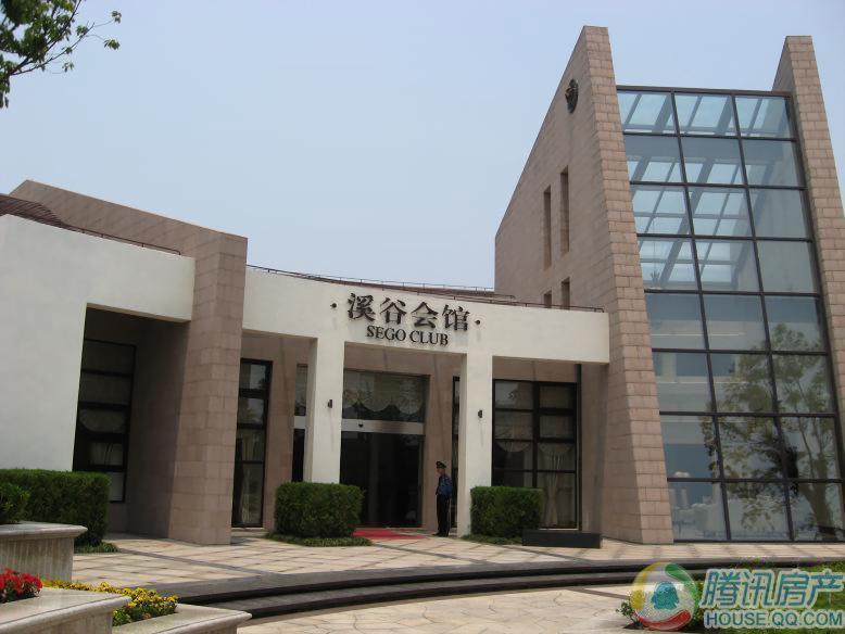 大华西郊别墅会所(2009.08)
