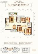 钦州恒大学府4室2厅2卫133平方米户型图