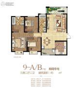 府东公馆3室2厅2卫148平方米户型图
