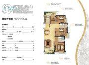 融侨・悦江南4室2厅2卫115平方米户型图