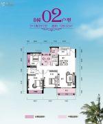 锦富・汇景湾4室2厅2卫128平方米户型图