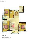 万和蓝山4室2厅2卫145平方米户型图