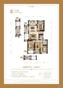 新盛大滩六号院4室2厅2卫166平方米户型图