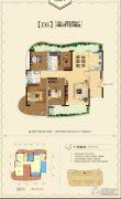 保利国际中心4室2厅2卫130平方米户型图