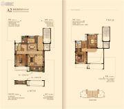 保利・西江林语5室2厅2卫121平方米户型图
