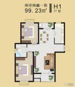 随州齐星花园2室2厅1卫99平方米户型图