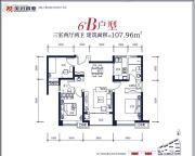 曲江美好时光3室2厅2卫107平方米户型图