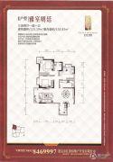 汇泽华府3室2厅1卫0平方米户型图
