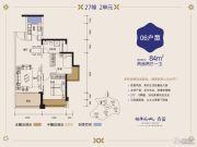 健康花城2室2厅1卫84平方米户型图