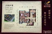 碧桂园・城市花园3室2厅2卫107平方米户型图