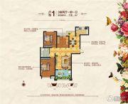 福泰御河湾3室2厅1卫118平方米户型图