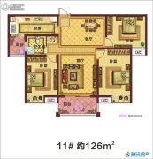 永信伯爵山3室2厅1卫126平方米户型图