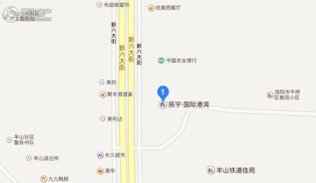 辰宇国际港湾