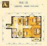 金州星城3室2厅2卫119--131平方米户型图