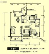 康桥美郡3室2厅2卫123平方米户型图