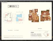 中梁・壹号院4室3厅3卫138平方米户型图