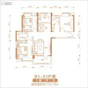 东方今典・中央城3室2厅2卫132--138平方米户型图