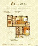 运河春天3室2厅2卫114平方米户型图
