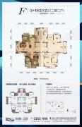 科瑞・江韵3室2厅2卫163平方米户型图
