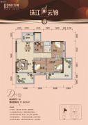 珠江・云锦4室2厅1卫0平方米户型图