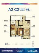 合肥宝能城3室2厅1卫88平方米户型图