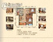 兆丰花苑3室2厅1卫0平方米户型图