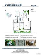 洛阳北航科技园4室2厅2卫155--159平方米户型图