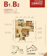 中海国际社区4室2厅1卫85平方米户型图