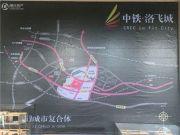中铁洛飞城交通图